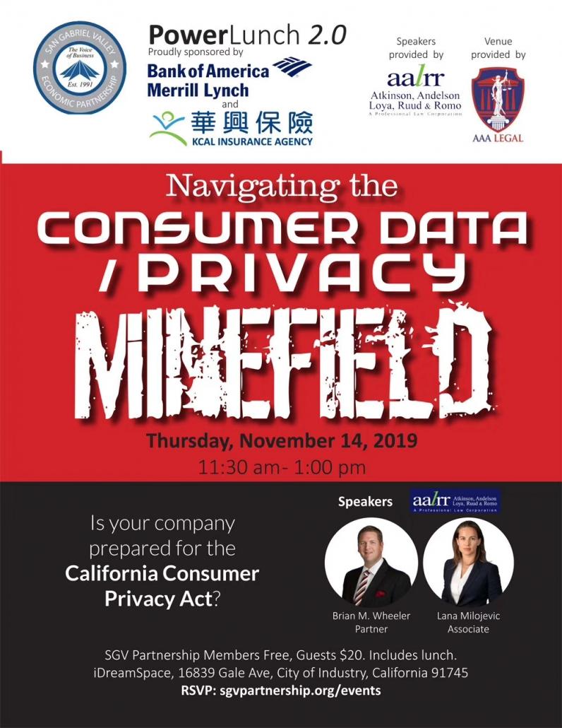 加利福尼亚消费者隐私法