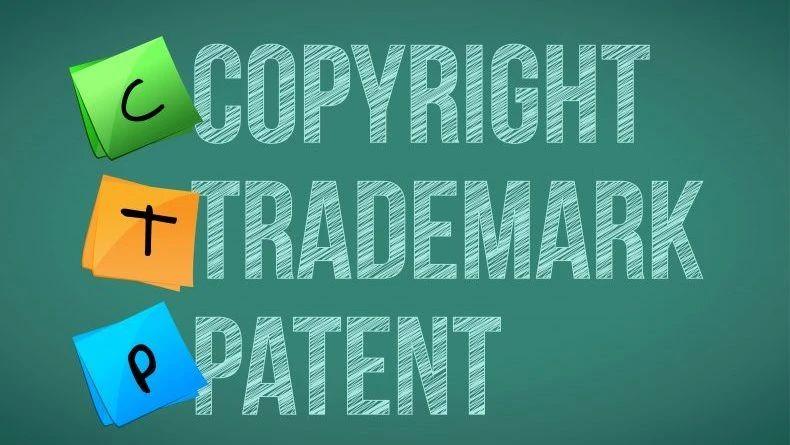 【法律知識】商标、商业名、公司名以及专利有何区别?
